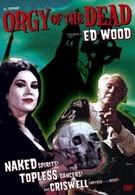 Оргия мертвецов (1965)