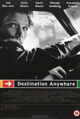 Постер фильма Путь в никуда (1997)