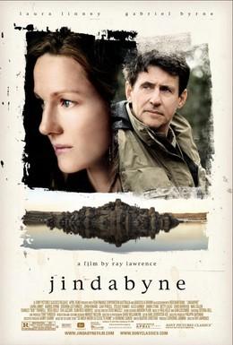 Постер фильма Джиндабайн (2006)