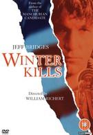 Зима приносит смерть (1979)