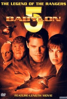 Постер фильма Вавилон 5: Легенда о Рейнджерах: Жить и умереть в сиянии звезд (2002)