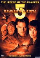 Вавилон 5: Легенда о Рейнджерах: Жить и умереть в сиянии звезд (2002)