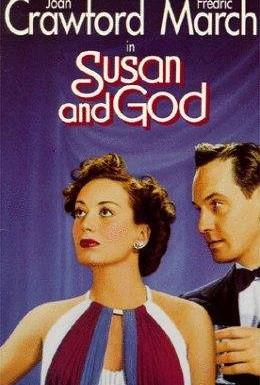 Постер фильма Сьюзен и бог (1940)