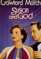 Сьюзен и бог (1940)