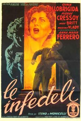 Постер фильма Неверные (1953)