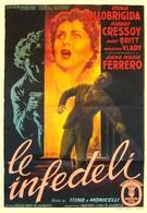 Неверные (1953)