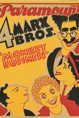 Постер фильма Обезьяньи проделки (1931)