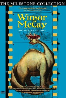 Постер фильма Динозавр Герти (1914)