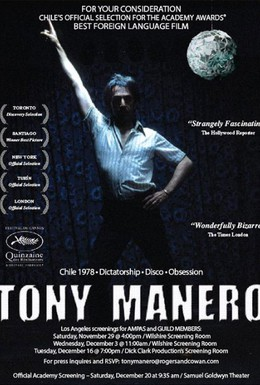 Постер фильма Тони Манеро (2008)
