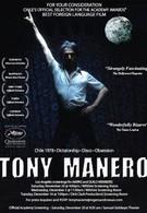 Тони Манеро (2008)