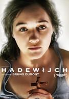 Хадевейх (2009)