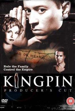 Постер фильма Клан (2003)