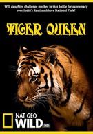 Королева тигров (2010)