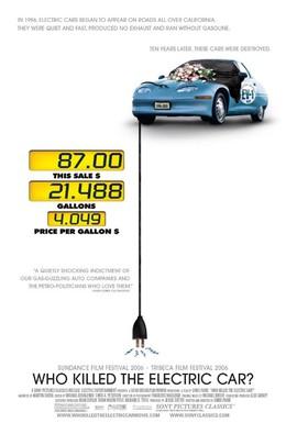 Постер фильма Кто убил электрокар? (2006)