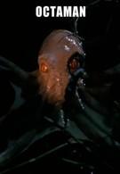 Человек-осьминог (1971)