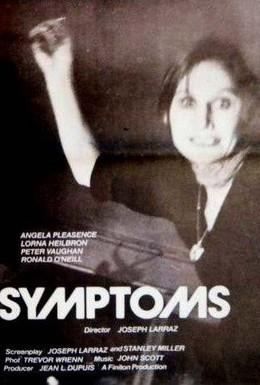 Постер фильма Симптомы (1974)