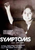 Симптомы (1974)