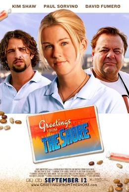 Постер фильма Привет с побережья (2007)