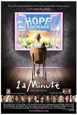 Постер фильма 1 минуту (2010)