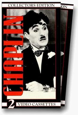 Постер фильма Ссудная лавка (1916)