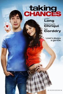 Постер фильма Патриотвилль (2009)