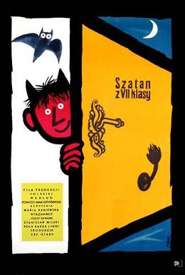 Постер фильма Сатана из седьмого класса (1960)