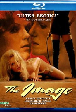 Постер фильма Образ (1975)
