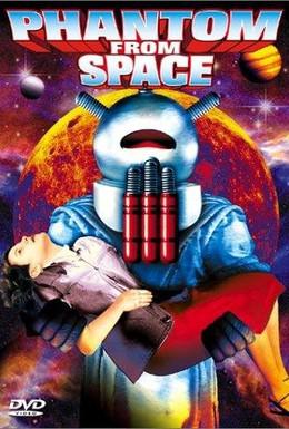 Постер фильма Призрак из космоса (1953)