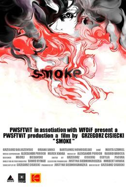 Постер фильма Дым (2007)