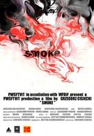 Дым (2007)