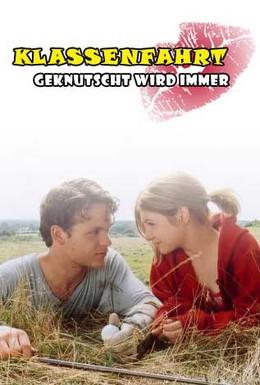 Постер фильма Школьная поездка (2004)