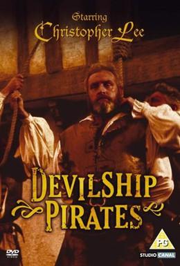 Постер фильма Дьявольский пиратский корабль (1964)