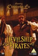 Дьявольский пиратский корабль (1964)