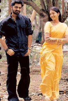 Постер фильма Тотти Джай (2005)