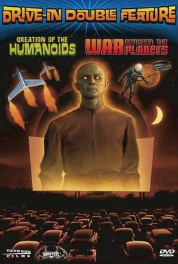 Постер фильма Война между планетами (1966)