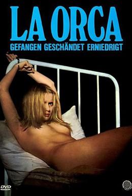 Постер фильма Пленница (1976)