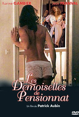 Постер фильма Женский пансион (1976)