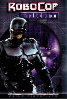 Постер фильма Робокоп возвращается (2001)