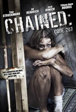 Постер фильма Код 207 (2011)
