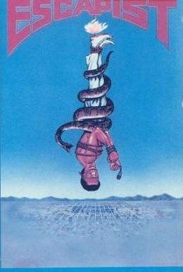 Постер фильма Трюкач (1983)