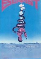 Трюкач (1983)