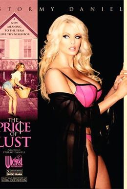 Постер фильма Цена похоти (2009)