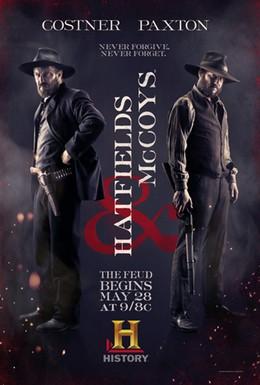 Постер фильма Хэтфилды и МакКои (2012)