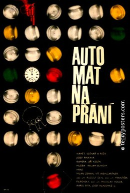 Постер фильма Автомат желаний (1968)