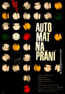 Автомат желаний (1968)