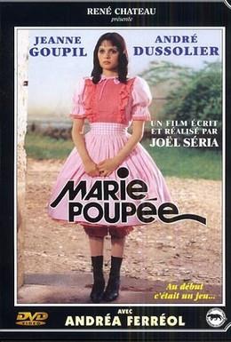 Постер фильма Мари – кукла (1976)