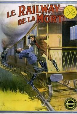 Постер фильма Поезд смерти (1912)