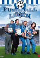 Футбол – это наша жизнь (2000)