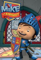 Рыцарь Майк (2011)