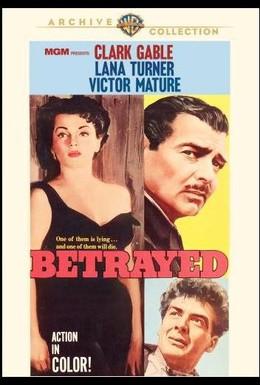Постер фильма Преданные (1954)